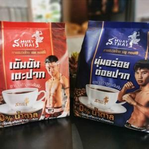 Muay Thai Coffee