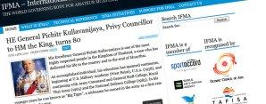IFMA Site