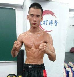 CHEN YU-XI - Taipei - 54kg !!
