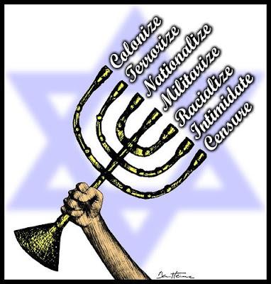 خصوصیات یهود