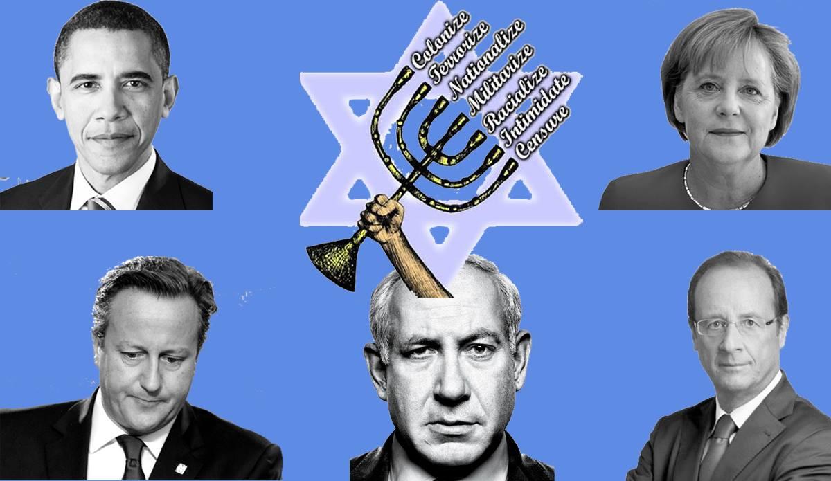بیست خصوصیت بنی اسراییل در قرآن کریم (قسمت سوم)