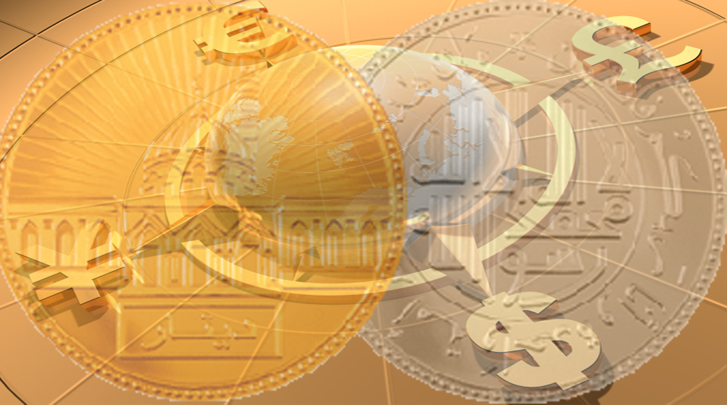 سیستم پولی جهان و اسلام