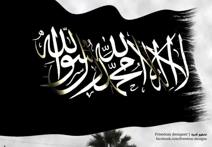 islam-flag.jpg