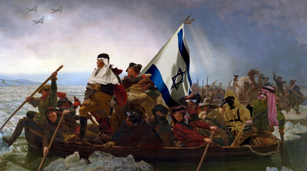 حملات پرچم دروغین (False Flag) چیست؟ و پیام ازدیاد آن