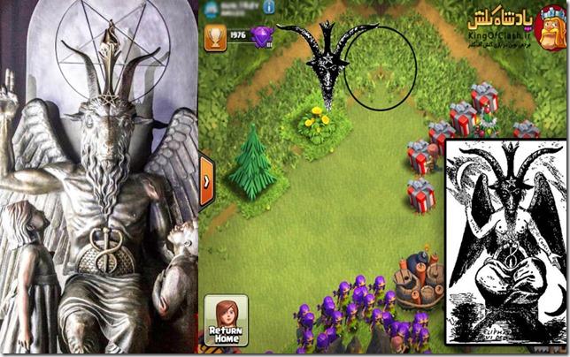 clash of clans satan 2