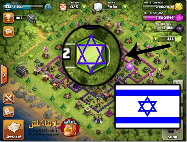 clash of clans satan 3