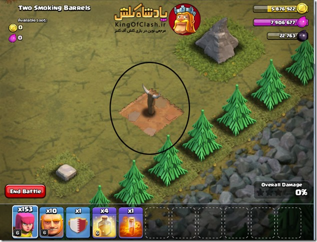 clash of clans satan 6