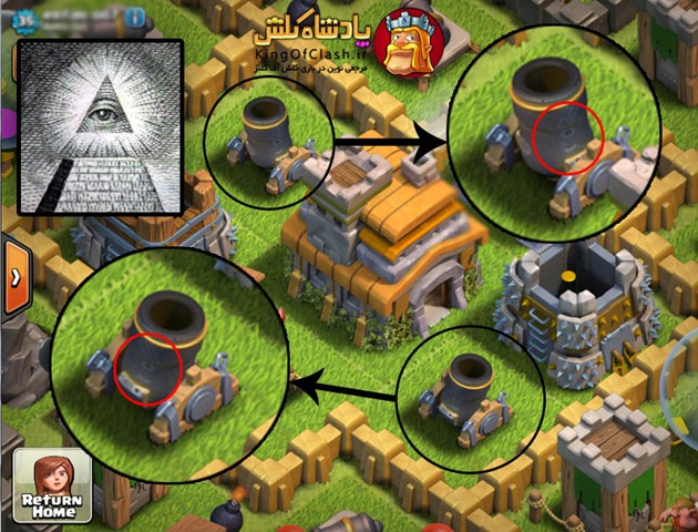 clash of clans satan 8.1