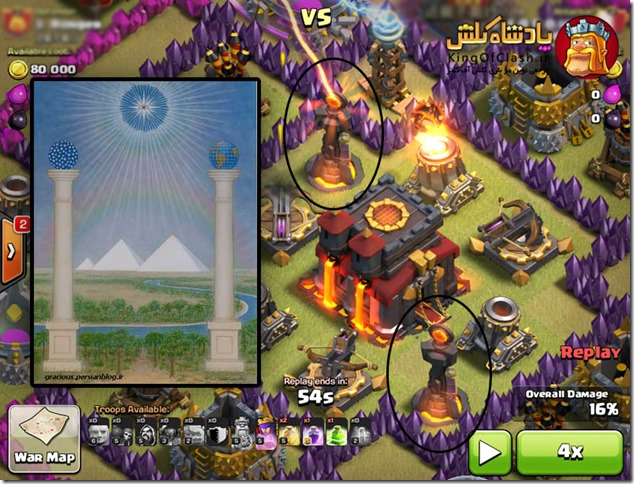 clash of clans satan 9.1