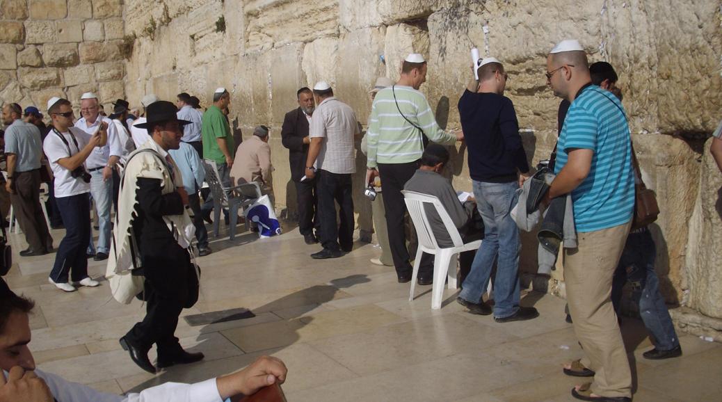بیت المقدس و یهود
