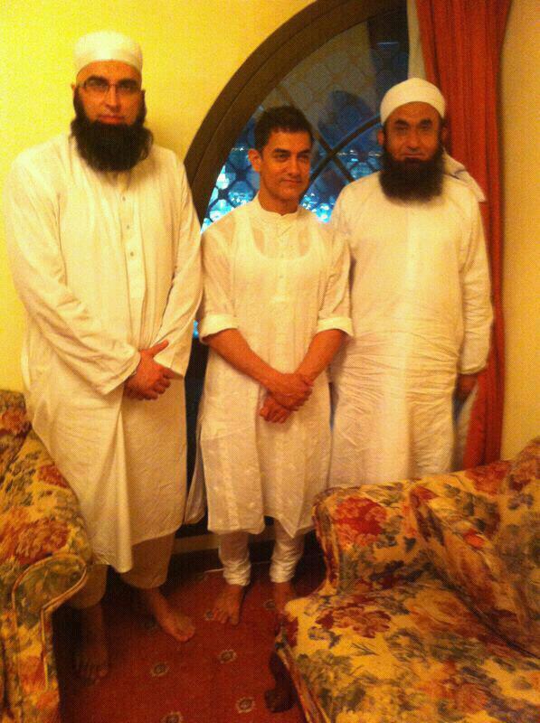 Maulana Tariq Jameel Meets Aamir Khan During Hajj