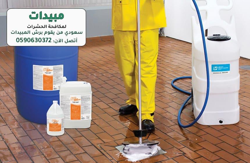 شركة مكافحة صراصير الرياض