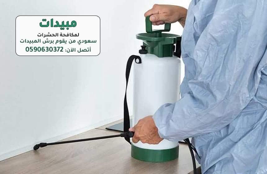 سعودى يقوم برش المبيدات