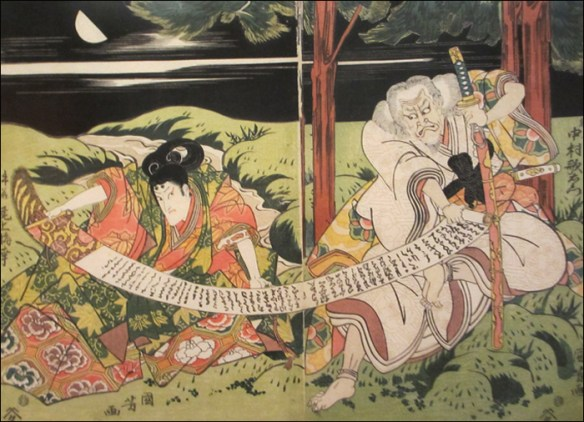 Kabuki actors playing a scene of revelation © Utagawa Kuniyoshi/Petit Palais