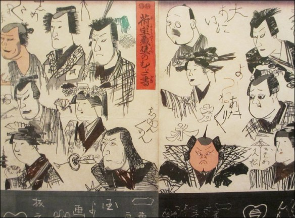Detail, 100 laughing graffitti caricatures on a wall © Utagawa Kuniyoshi/Petit Palais