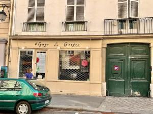 Adrienne's Bookstore La Maison des Amies des Livres