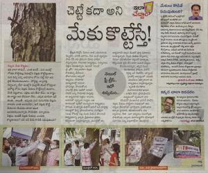 nail free tree