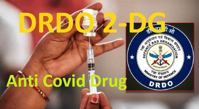 2dg drug