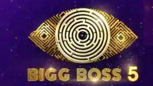 biggboss5