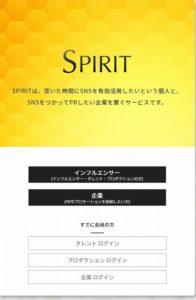 spirittop