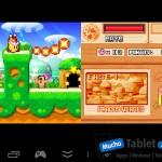 Kirby-DS-dos-pantallas