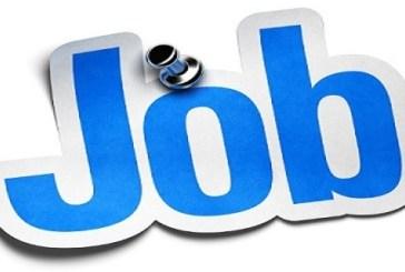 Job at Gisagara District : Chief Accountant (Deadline: 22 July  2019)