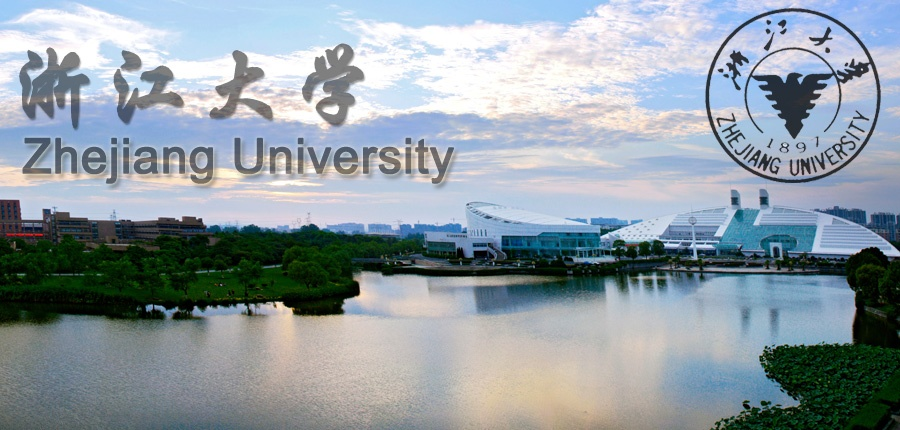 Biomedical Sciences Scholarships For International student to study in China by Zhejiang University -University of Edinburgh Institute in Haining.