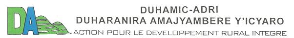 Nutrition Officer at DUHAMIC – ADRI: (Deadline 13 October 2021)