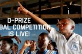 D-Prize Challenge 2021 for Aspiring Entrepreneurs (Up to $20,000): (Deadline 6 June 2021)