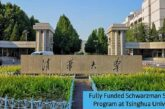 Schwarzman Scholars Program at Tsinghua University in Chine: (Deadline 21 September 2021)