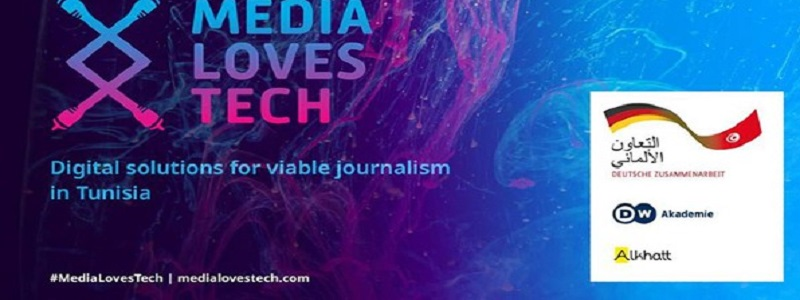 Call For Projects: Media Loves Tech 2021: (Deadline 31 July 2021)