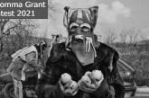The Gomma Grant Contest 2021: (Deadline 7 October 2021)