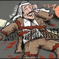 أمة عربية واحدة... ذات رسالة خالدة
