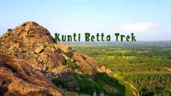 Kunti Betta Trek Image