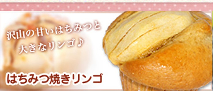 sweets-muffin09