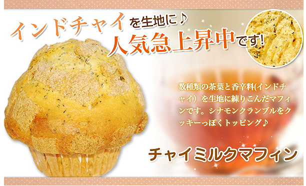 sweets-muffin03