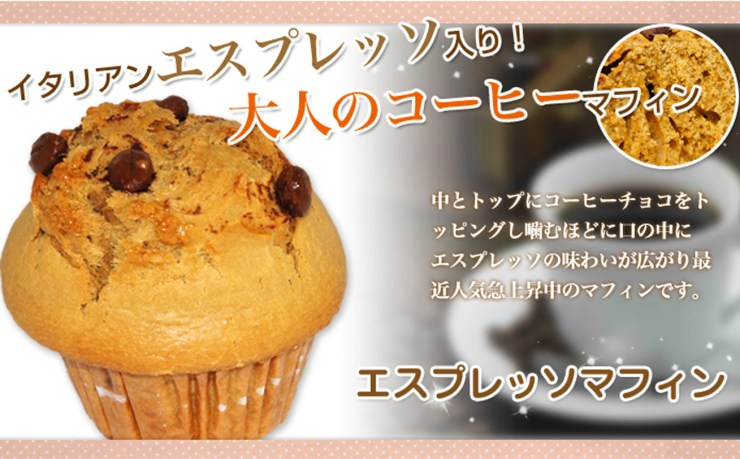 sweets-muffin04