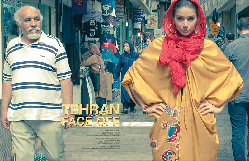 An image from FSHN Magazine's fashion editorial, photographed in Tehran's Tajrish Bazaar (Afra Pourdad / FSHN)