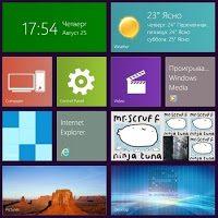 windows8transformationpack7-1513516