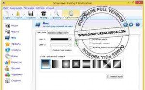 blumentals-screensaver-factory-enterprise-full1-300x187-6950467