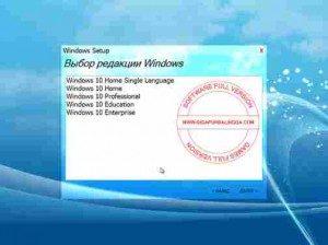 windows-10-redstone-13-300x224-1061070