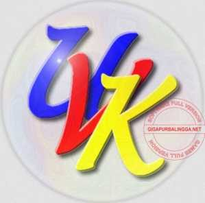 uvk-ultra-virus-killer-5653057