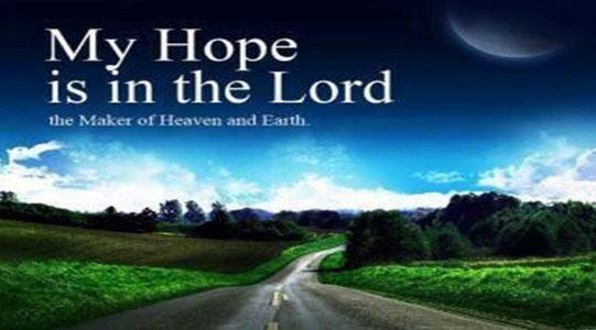 A prayer for hope