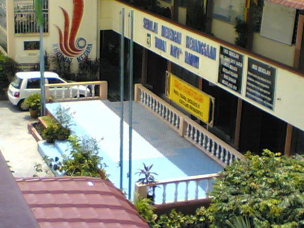 Sekolah Menengah Kebangsaan Taman Dato Harun (kenangan dulu-dulu) (6/6)