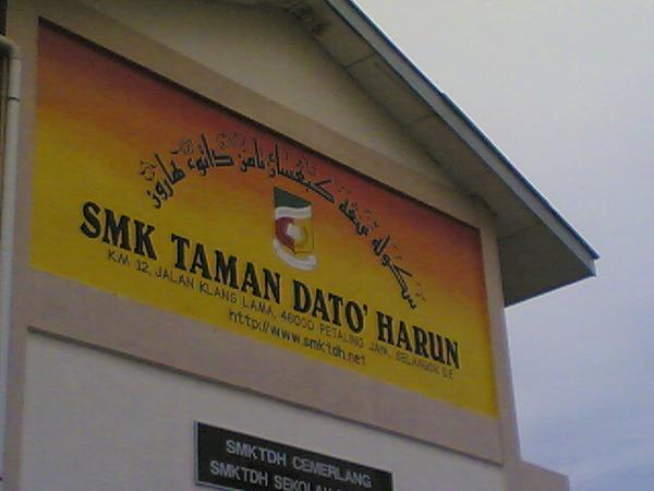 Sekolah Menengah Kebangsaan Taman Dato Harun (kenangan dulu-dulu) (4/6)