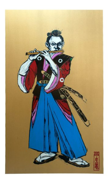 Poster Boy - The Young Samurai Flautist