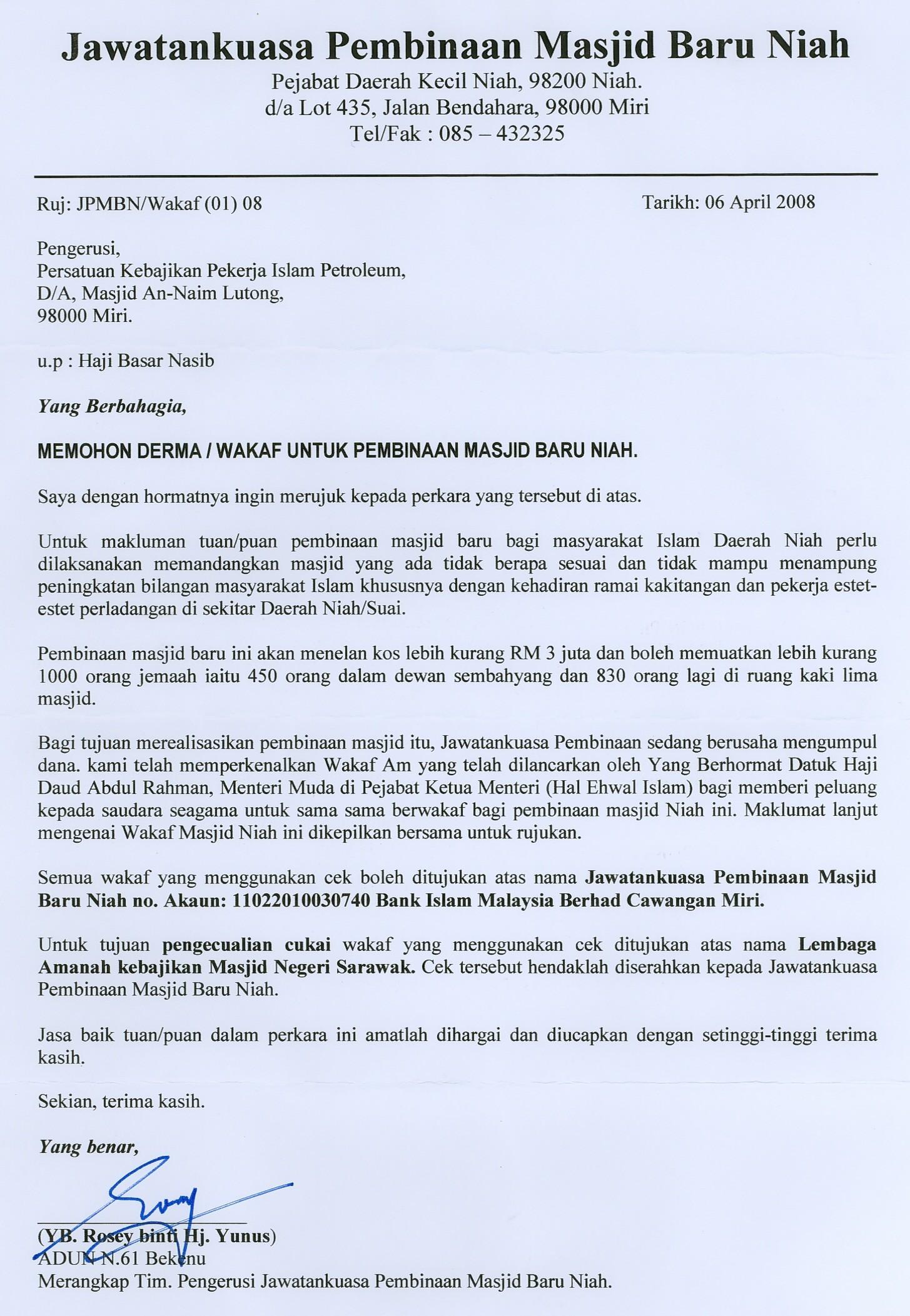 Contoh Surat Pernyataan Wakaf Masjid Jobs Id 2017 Epicgaming