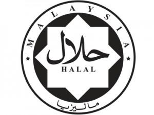 Ketahui kaedah asas membaca logo Halal