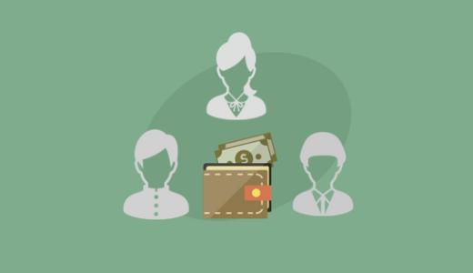 パート・アルバイトが給料から毎月引かれる所得税は還付される?