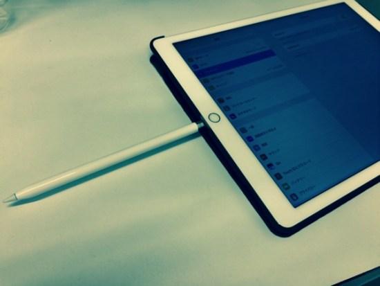 Apple Pencilが反応しないときはBluetoothの設定を確認しよう
